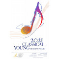 2021 American Classical Young Musician Award