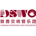 Beijing Dunshan Symphonic Wind Orchestra