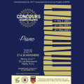Concours Rotary - Jeunes Talents Piano