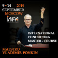 International conducting master-course, maestro Vladimir Ponkin