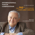 International Eduard Grach violin competition