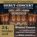 The International Competition «Debut Concert Hamburg»