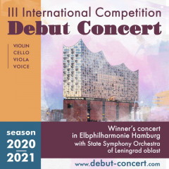 Debut Concert in Elbphilharmonie