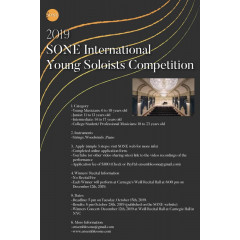 The 3rd Sone International Young Soloists Competition