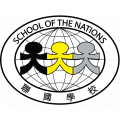 School of the Nations, Taipa