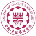 Chengdu University CCAA, International Music Department
