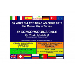 Filadelfiia Competitions