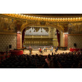 The Bucharest International Music Competition