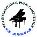 2021 The Sixth NTD International Piano Competition