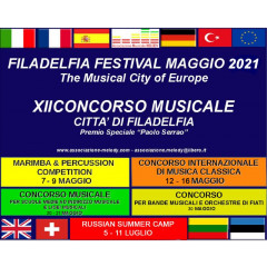 Filadelfia Competitions