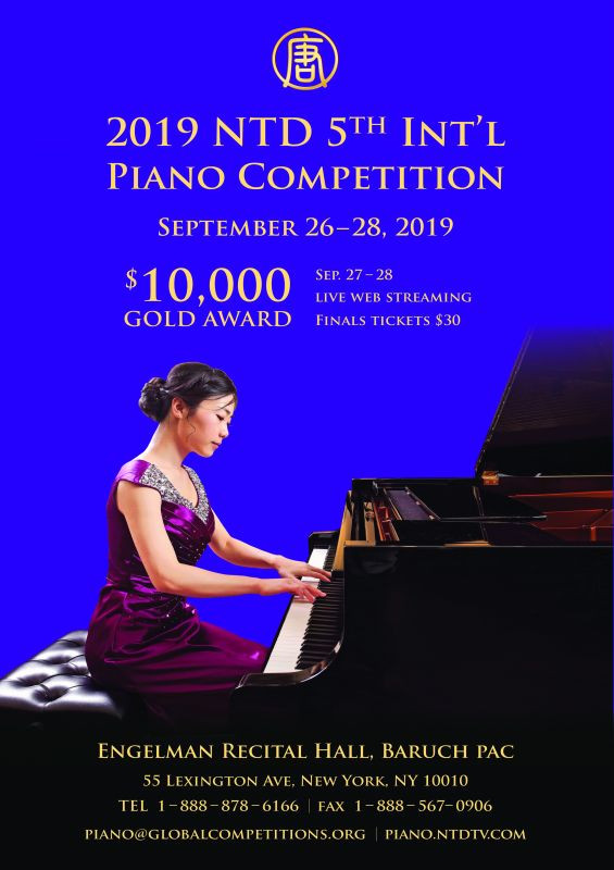 Competition: NTD International Piano Competition
