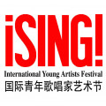 iSING! 2020 Composition Competition