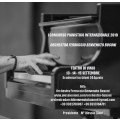 Piano Competitions | Piano Contests | Piano Prizes | Piano Awards