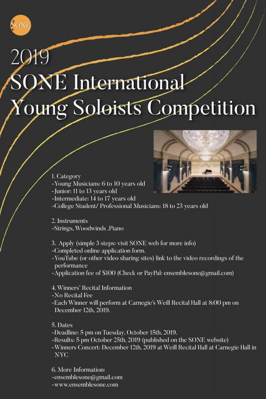 Competition: The 3rd Sone International Young Soloists