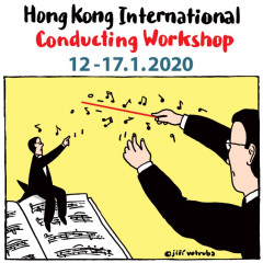 Hong Kong International Conducting Workshop 2020